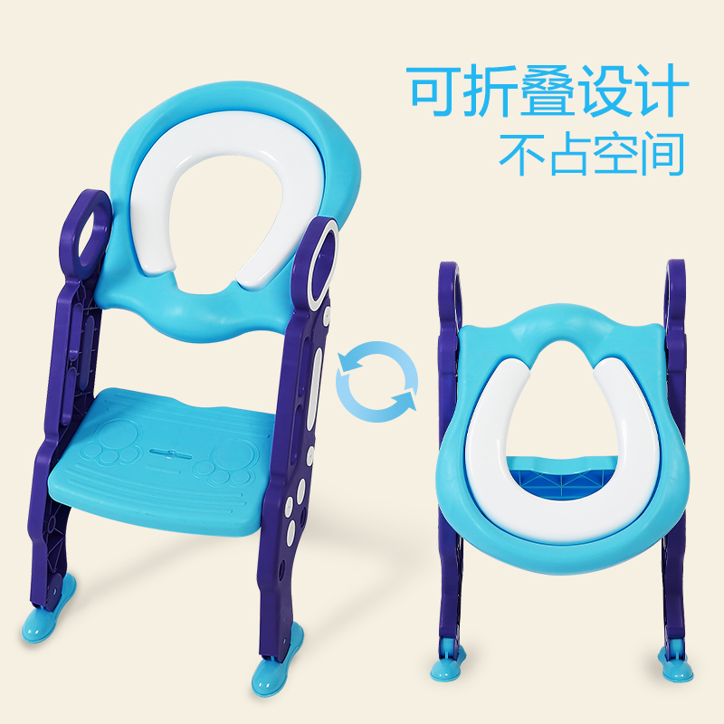 3 Colors Baby Potty Trainer Toilet Safety Seat Step Chair Baby Toilet Adjustable Ladder Infant Toilet Training Folding Seat 1~7Y children baby toilet seat ladder folding chair pee baby toilet safety penico potty ring step ladder stable seat training urinal