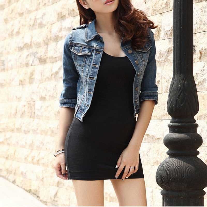 Fitted Denim Jacket Womens Fit Jacket