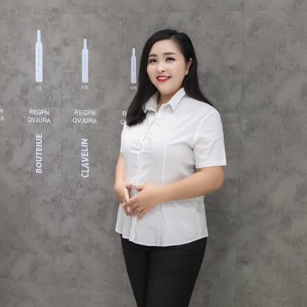 Del Oficina Verano Para Femininas De 9xl Corta Camisas Manga Tops Más Las Mujeres Blanco Blusas 7xl A438 8xl Tamaño drrq45wp