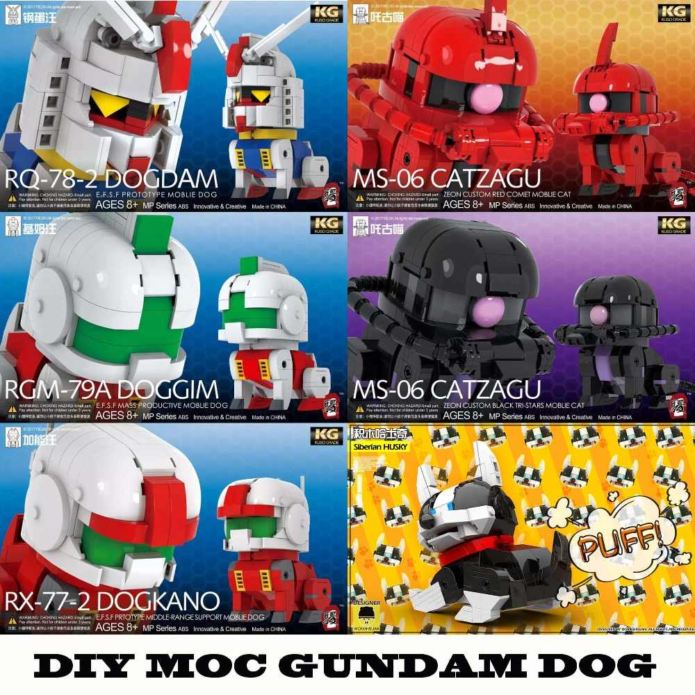 2019 Kennie New Arrive Personal diy  Char's Zaku GM Husky gundam dog model Blocks building toys Action Figure for children gifts