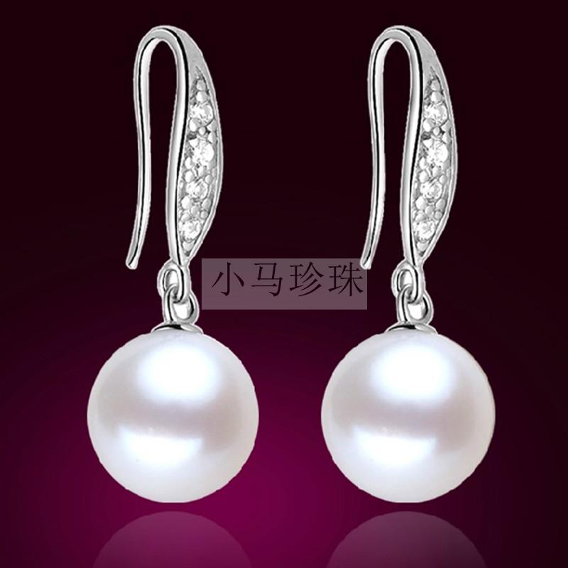Femmes cadeau mot 925 en argent Sterling véritable perle d'eau douce boucles d'oreilles oreille crochet rond S925 argent véritable envoyer maman