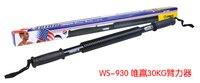 30 Kg Practical Power Twister Flexible Strength Chest Shoulder Arm Exerciser Hand Gripper Curl Power Wrist Bar