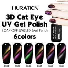 Huration Glitter 3D Cat Eye UV Gel Nail Polish 7 ML awet Led UV NailPolish Suhu Magnetik Acrylic Salon Brushes(China)