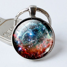 The Thors Helmet Nebula Galaxy Pendant keychains White Jewelry keyrings for him Art Gifts for her Christmas Gift(China)