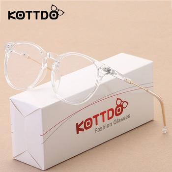 00d87c1650 Nuevos marcos de gafas redondas Retro a la moda para mujeres miopía óptica Vintage  gafas transparentes