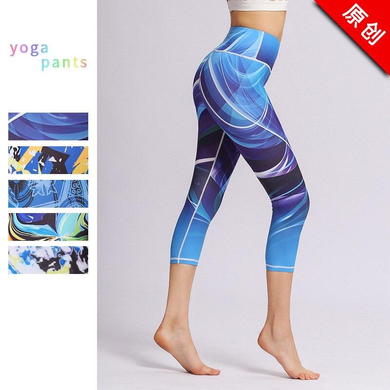 Original Printing Yoga Pants Women High Elastic Breathable Sports Fitness Dance Leggings Compression Pants Gym Clothes YH111 XL