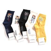 Calcetines de algodón para mujer con estampado de girasoles de Mona Lisa, Calcetines estampados de Arte Abstracto Vintage, calcetines tobilleros de verano para hombre