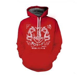 Image 3 - Destinie 2 Hunter Caydee 6 con Cappuccio Piccante Ramen Felpe Nero Rosso Manica Lunga Classe Guardia Inverno Gli Uomini Adulti di Natale Del Partito