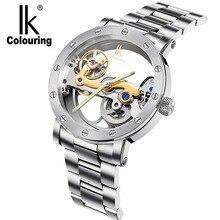 IK раскраски автоматические механические часы двусторонние полые стали прилив мужской таблицы 50 м водонепроницаемый мужские часы