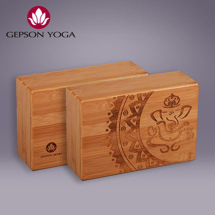 Gepson High Quality Natural Bamboo Yoga Block Pilates Exercise