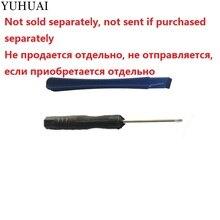 Отвертка для снятия клавиатуры(отдельно не продается