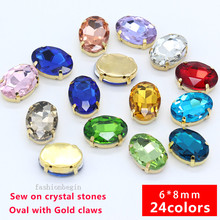 30p 6x8mm Oval color glass fancy stone flat back sew on crystal diamante  rhinestones gold claw 708db42d017e