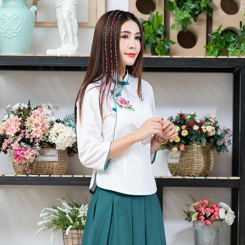 春秋の新中国スタイルの女性のスタンド蓮刺繍 7 スリーブプレートボタン中国唐装綿シャツ