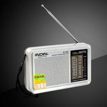 High Quality Radio FM 76-108 AM 530-1600 KHz World Receiver Built in Speaker