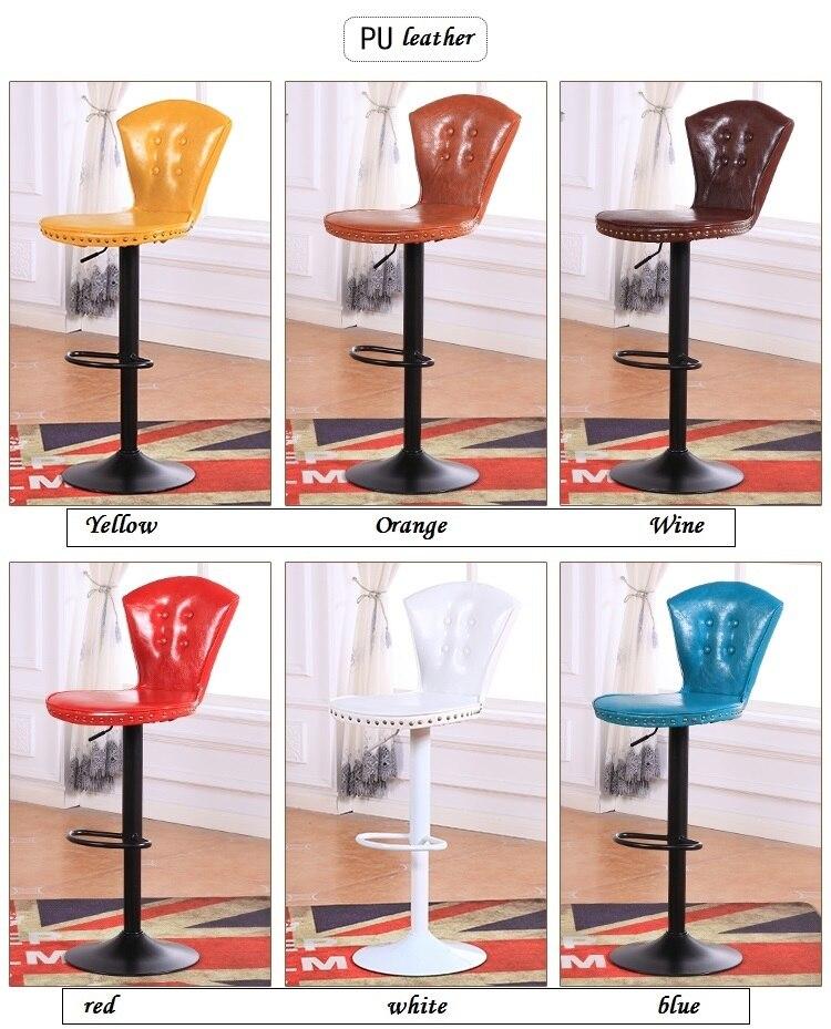 цена на yellow orange color bar stool PU leather seat home furniture household restaurant hotel coffee chair free shipping