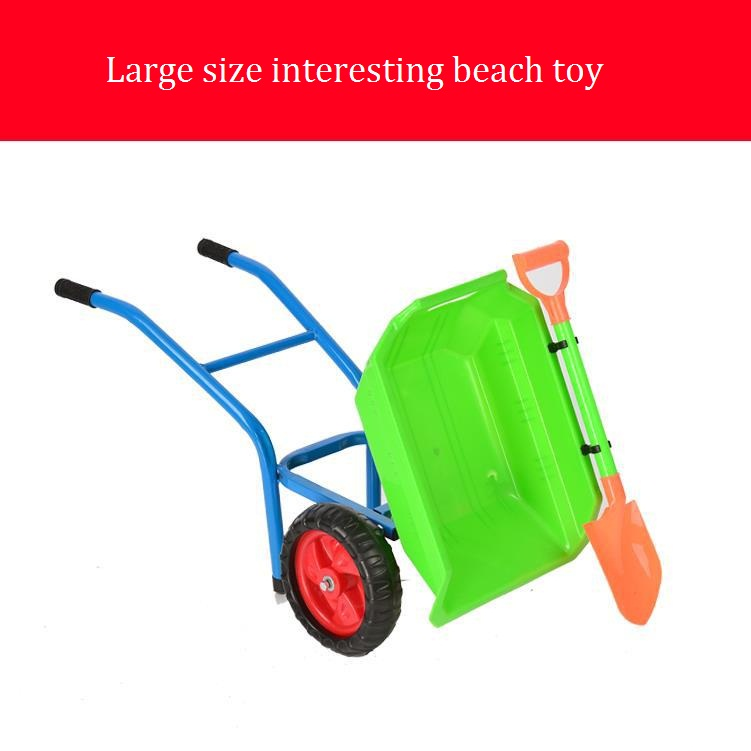 New Interesting Large Size Thick Sea Beach Toy Baby Stroller For Children With Shovel DumpersNew Interesting Large Size Thick Sea Beach Toy Baby Stroller For Children With Shovel Dumpers