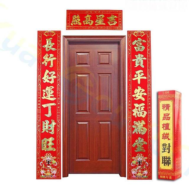 5pcs God Of Wealth Flocking Couplet New Year Scroll Spring Festival  Couplets Door Scroll Stickers Party