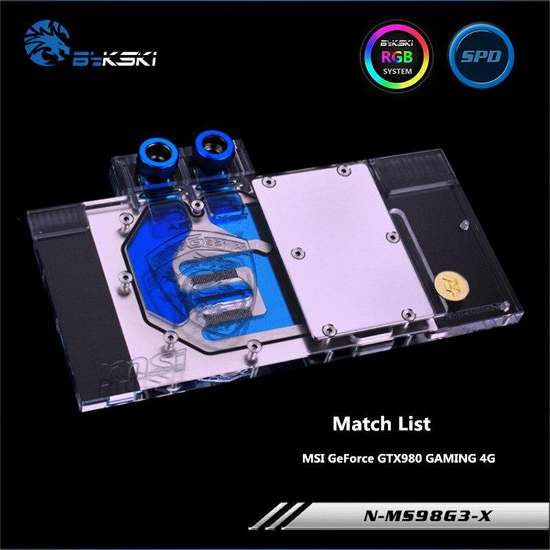 Bykski Full Coverage GPU Water Block For MSI GeForce GTX980 980ti GAMING Graphics Card N-MS98G3-X видеокарта 6144mb msi geforce gtx 1060 gaming x 6g pci e 192bit gddr5 dvi hdmi dp hdcp retail
