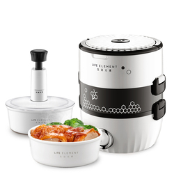 Element of life Electric lunch box ceramics Thermal lunch box 1 2 3 people Pluggable heating Cooking lunch box Rice cooker