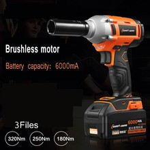 Rechargeable Electric Wrench 6000ma lithium electric impact wrench Scaffolder installation tools