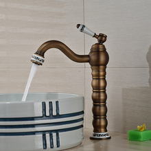 Antique Brass Single Hole Bathroom Sink Faucet Deck Mounted Hot and Cold Basin Mixer Tap