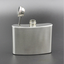 Portable Stainless Steel hip flask with Box as Gift Whiskey Honest Fla