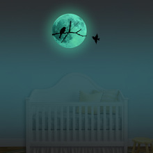 """Funlife Bird on the Branches Glowing Moon Wall Clock,Glow in the Dark Home Decor,Quartz Sweep Silence for Living Room,30cm12"""""""