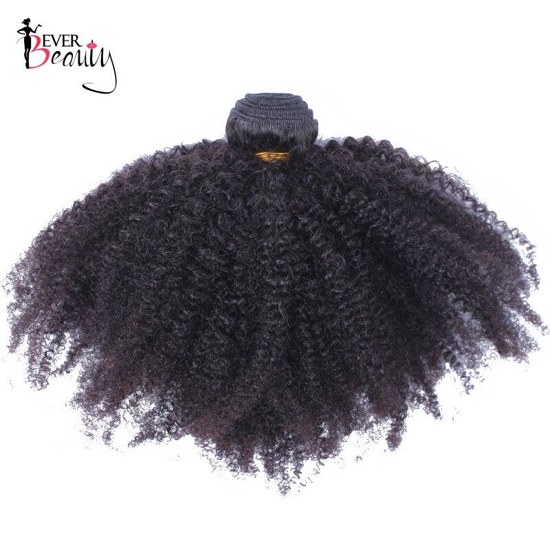 Mongol Afro Crespo Encaracolado Extensões de Cabelo Humano Tecer 4B 4C cabelo 1 Pacote Natural Preto 10-24 polegada Já Não Remy beleza