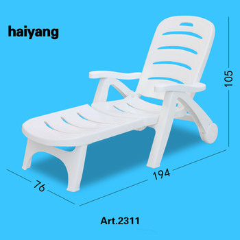 Plastic White color Outdoor furniture beach chair lounger for swimming pool Patio furniture to sea port patio wicker chaise lounge white poolside balcony lounger transport by sea