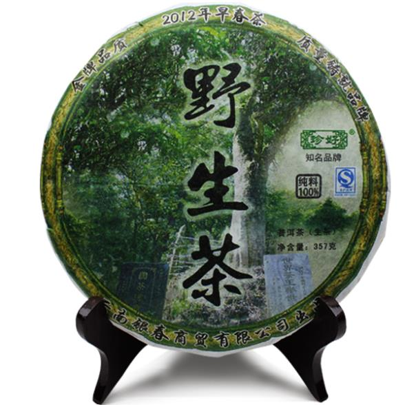 Puer tea cake tea stockaded trees wild tea the Chinese yunnan puerh 357g font b health