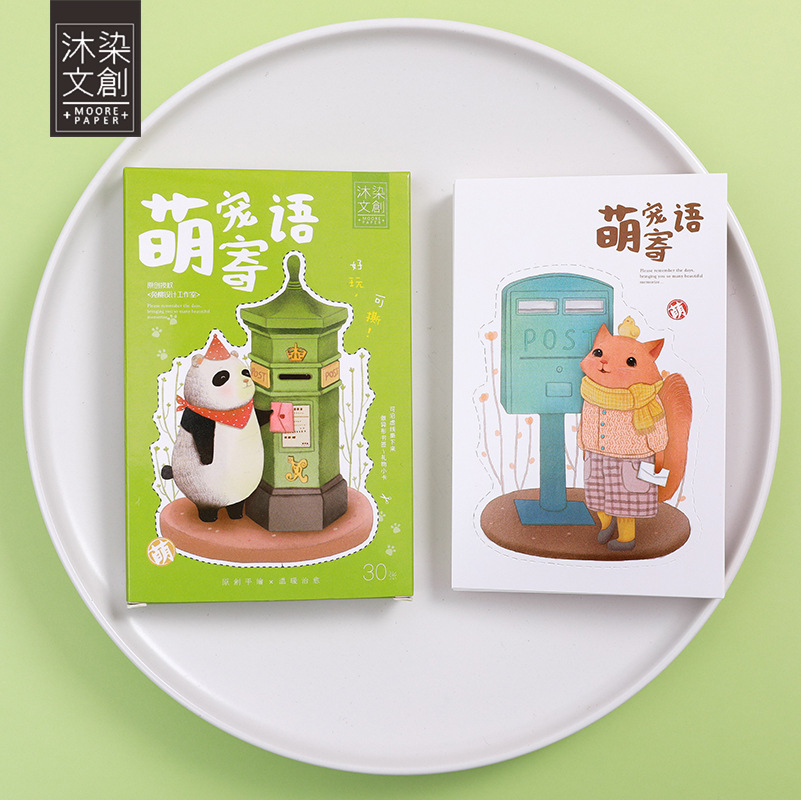 30Sheets/Set Cute Animal Mailbox Postcard /Greeting Card/Message Card/Christmas And New Year Gifts