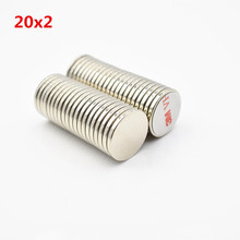 10pcs Neodymium magnet 20x2 mm N52 small round strong permanent Rare Earth with 3M glue tape Adhesive Dia 20*2 NdFeB Disc цена в Москве и Питере