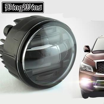 Car styling LED DRL Daytime Running Light Fog Lamp For Infiniti QX80 2013 2014 2015 LED Lens Fog Light DRL car Accessories