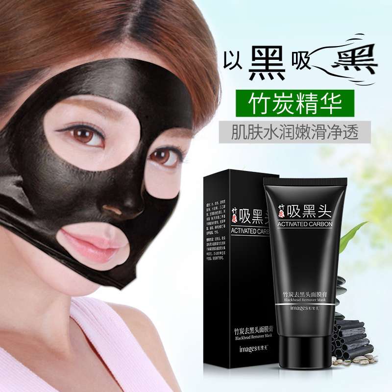 Blackhead Cleansing Remover Mask Bamboo Charcoal Blackhead: IMAGES Blackhead Removal Bamboo Charcoal Black Mask Deep