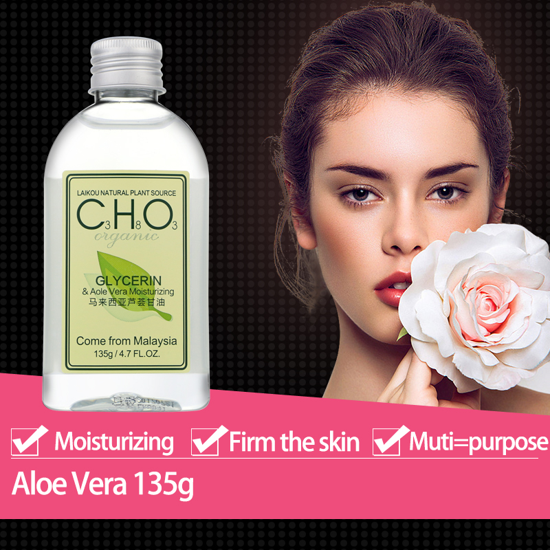 Aloe Vera Oil & gel From Pure Natural Organic Aloe Vera glycerin For Face, Hair And Body Dry Damaged Aging Skin Acne Skin Care 2