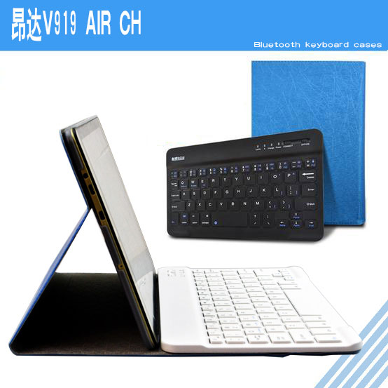 2015 Original Brand Keyboard case for Onda V919 air CH tablet pc Onda V919 air CH keyboard case Onda V919  CH keyboard case universal bluetooth keyboard case for onda v919 3g v919 air ch 9 7tablet onda v919 3g air bluetooth keyboard case free 3 gifts