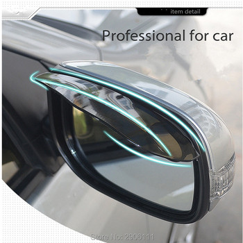 2pcs/lot PVC Car rearview mirror rain eyebrow for mazda 3 6 2 5 CX-5 CX-7 CX-3 323 ATENZA Axela accessories stickers car-styling image