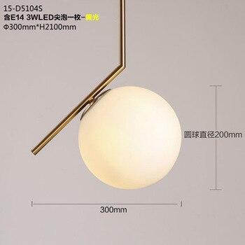 12v Pendant Light   Modern Style Living Room Bedroom Minimalist Restaurant Pendant Light Nordic Clothing Decoration Glass Ball Pendant Lamp