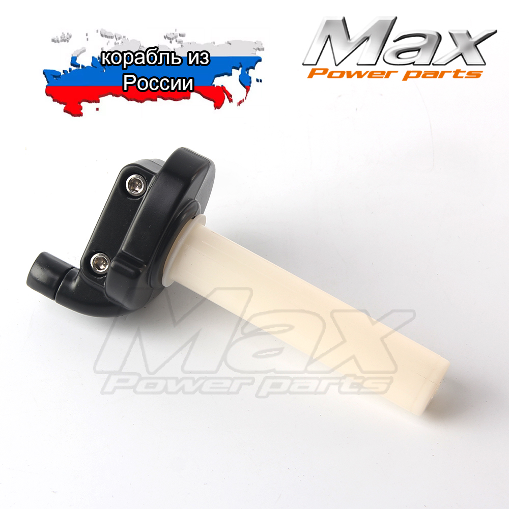 New High Quality Not Visible Throttle Quick Twist Gas throttle for Universal Motorcycle Racing Pit Bike Dirt Bike