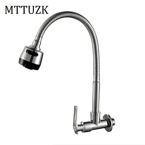 Image 1 - Free Shipping!In wall mounted Copper kitchen faucet. fold expansion. DIY kitchen sink tap.Washing machine shower faucet 1pcs/lot