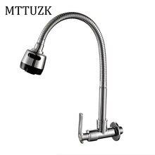 Miễn phí Vận Chuyển! Trong tường gắn Copper bếp vòi nước. gấp mở rộng. DIY kitchen sink tap. Washing máy tắm vòi 1 cái/lốc