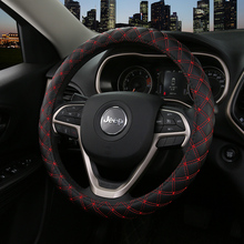 KKYSYELVA чехол для Универсальный Автомобильный рулевого колеса кожа автоматического рулевого охватывает автомобиль аксессуары для интерьера