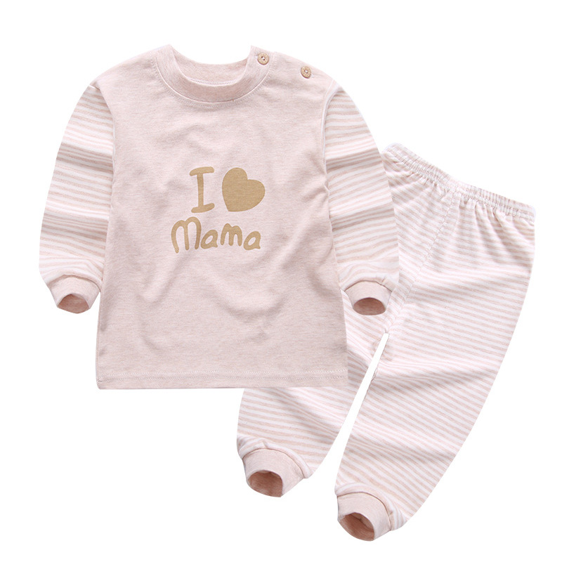 Clearance Baby Cartoon Cat Strip Clothing Set Infant Cotton Soft Long Sleeve Tops Pants Jumpsuit Boys Girls Casual Clothes Suit