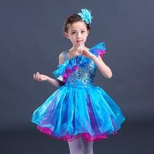 Современное платье для танцев сальсы для девочек; танцевальное платье для соревнований; детский танцевальный костюм для девочек; детское нарядное платье; Одежда для танцев