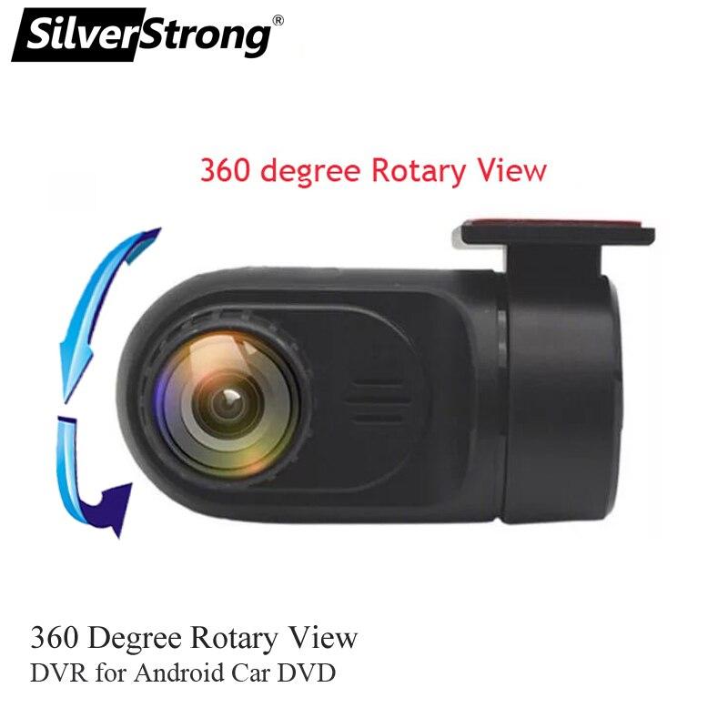 SilverStrong cámara frontal USB DVR cámara grabadora de vídeo ADAS para Android OS DVD del coche de navegación GPS de Radio de reproductor de DVD Coche
