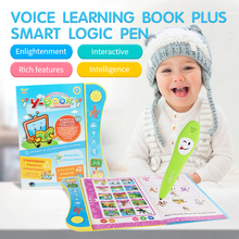 Multi-function Electronic English Reading learning book with smart logic pen parent-child interaction Educational toys for kids