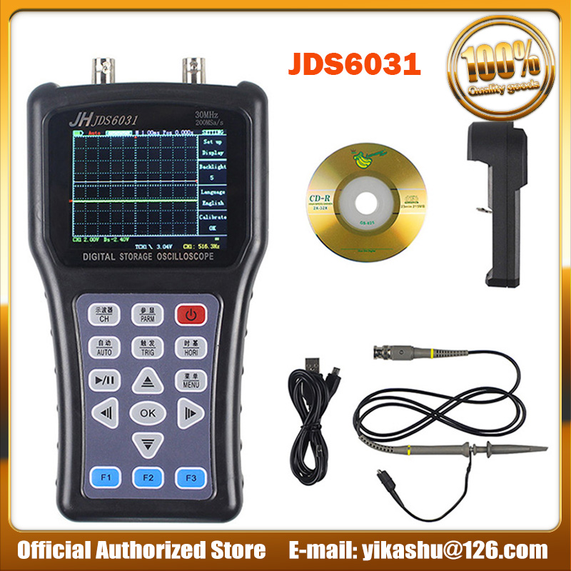 Hand Held Oscilloscope portable Oscilloscope Jinhan JDS6031 With 1CH 30M 200MSa S Digital Strorage Oscilloscope