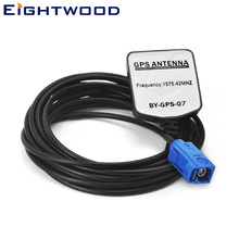 Eightwood Car Mini GPS Antenna FAKRA Active Antenna 3m Cable for Car Navigation (MFD2 RNS2 RNS-E