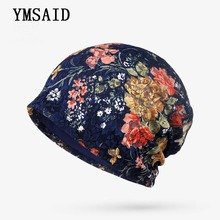 Ymsaid, новинка, тонкая женская шапочка, лето-осень, вязаная шапка, кружевная шляпка с цветком, модная женская шапка