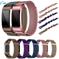 Simplestone Milanese Stainless Steel Watch Band Strap Bracelet HD Film For Fitbit Charge 2 Dec6
